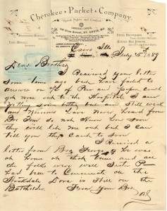Ltr from Wm Albert Calhoon to Joseph MC Calhoon  5 July 1889 (Anna L and John F Nash Collection)